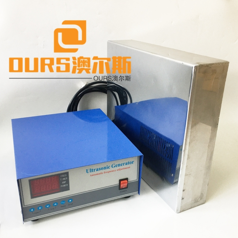 High Efficient 28KHZ 2700W Ultrasonic Cleaning Plating For Washing Locomotive Parts