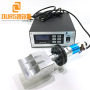 15KHZ/20KHZ 2000W Ultrasonic Welding generator And Transducer for Surgical Outer Ear-Loop Mask Welding Machine