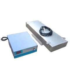 4000W Submersible Waterproof Transducer SS316 Vibration Plate With 2pcs 2000W Generator For Washing Engine Parts