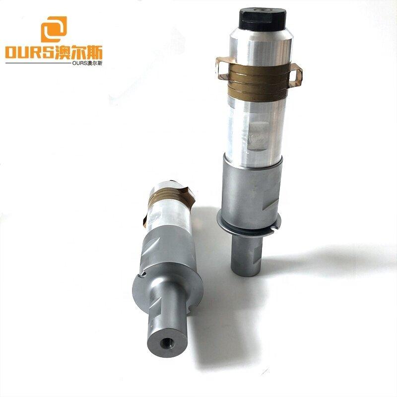 PZT8 Ceramic Piezoelectric Ultrasonic Welding Transducer Bag Sealing Machine Ultrasonic Transducer Components 20KHZ 2000W-2600W