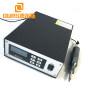 28KHZ/30KHZ/35KHZ/40KHZ Fast Speed Ultrasonic Cutting Machine For Cake