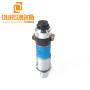 2000W 20khz Ultrasonic Welding Transducer for Ultrasonic Welding Generator