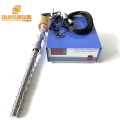 20K 2000W Immersible Water Tank Fixed Ultrasonic Cleaning Transducer Reaction Element For Biodiesel Milk Production