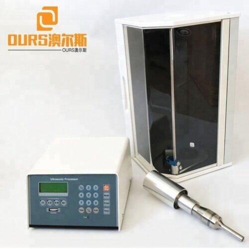 100W Ultrasonic Processor ,ultrasonic processor with tip