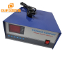 2400w Ultrasonic Cleaner Generator Power And Frequency 20-40KHZ Adjusted For Cleaning Tank Auto Parts