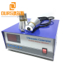 28khz/40KHz 1800W Ultrasonic Washing vegetables driving power generator For Cleaning Tank Auto Parts