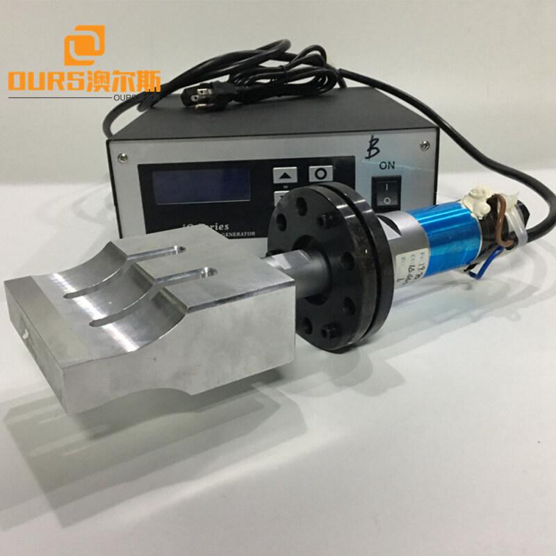 2000w ultrasonic generator Ultrasonic Plastic Welder for Cup Mask PP Non Woven