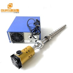 Titanium Alloy Material 20KHZ Ultrasonic Red Wine Vibration Reaction Transducer Rod For Wine Fermentation Industry