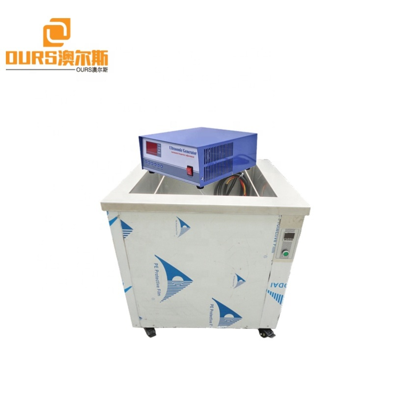 288L Repair Shops Automotive Cleaner Ultrasonic Parts Washer Supplier Supply Industrial Cleaning Machine With Filter Basket 28KH