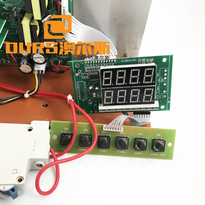 2000W small power supply ultrasonic cleaning PCB generator