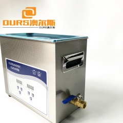 Ultrasonic Cleaning Transducer And Generator Made Ultrasonic Vibration Cleaner 40K 6.5L With Basket For PCB Cleaning