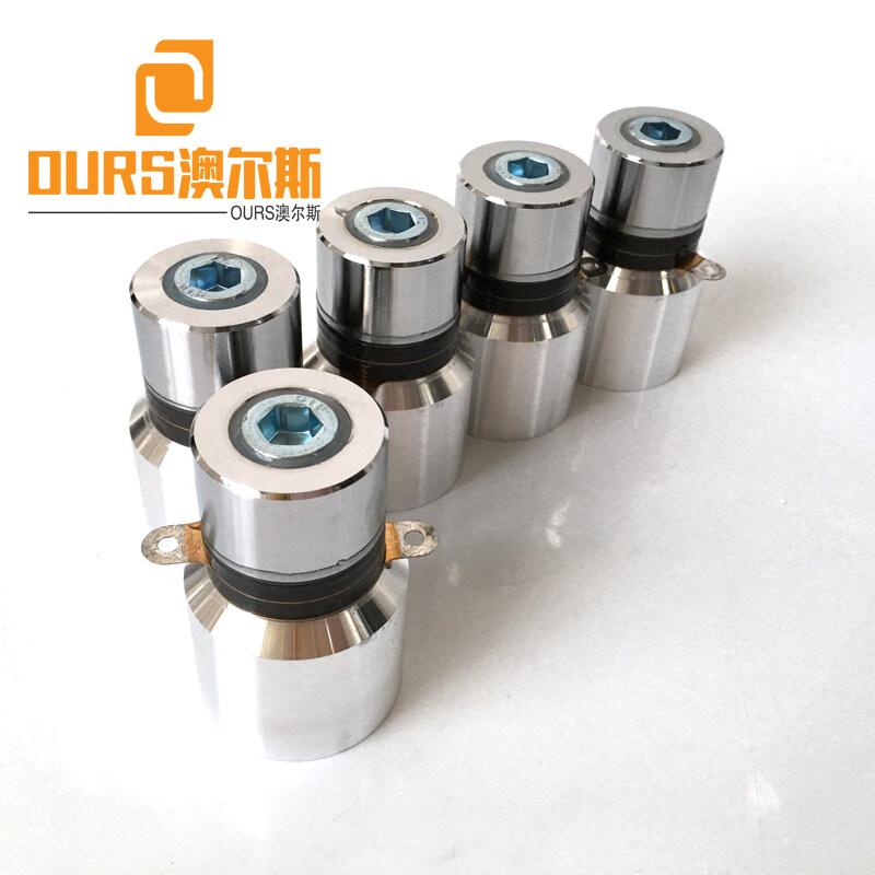 28KHZ 50W 60W 100W 120W Immersible Ultrasonic Transducer For Ultrasonic Dishwasher