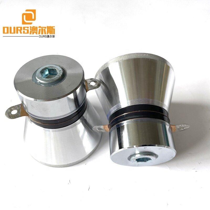 Low Cost Industrial Car Cleaning Machine Using 28K Ultrasonic Transducer Oscillator Converter Sensor Vibrator 100W