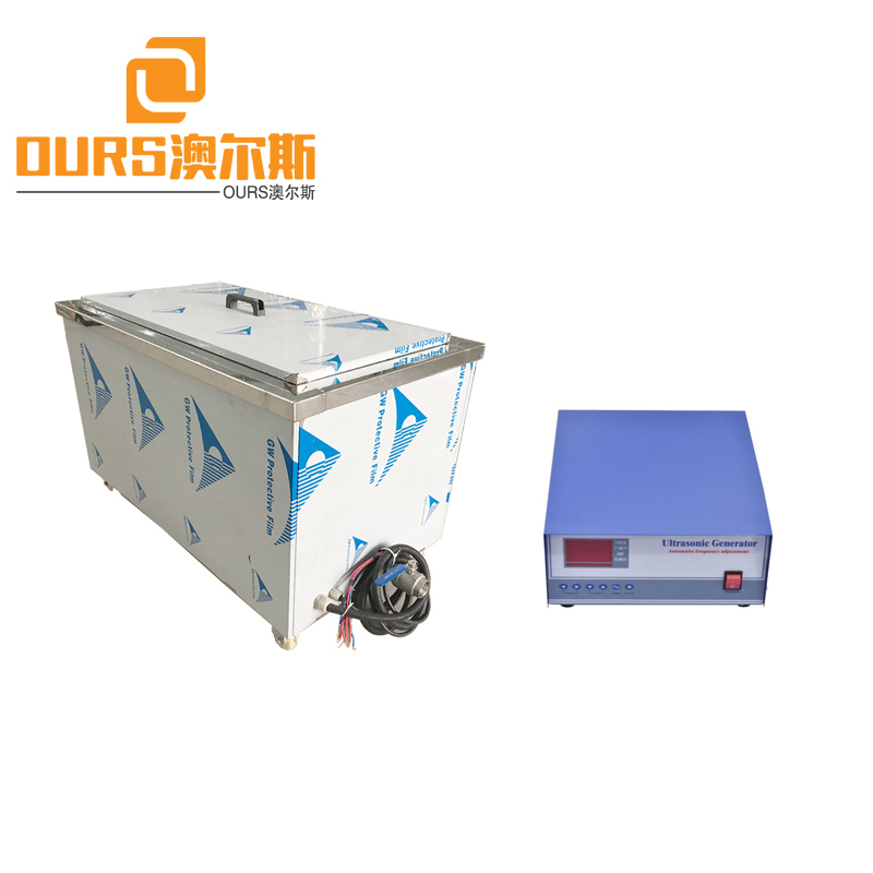 2000W 25KHZ/28KHZ Heated Ultrasonic Parts Cleaner For Cleaning Circuit Board Engine Block