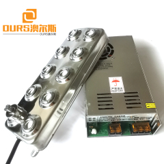 Ultrasonic Mist Maker Fogger 10 Head Humidifier Stainless Steel 5000ml per Hour 48V 250w