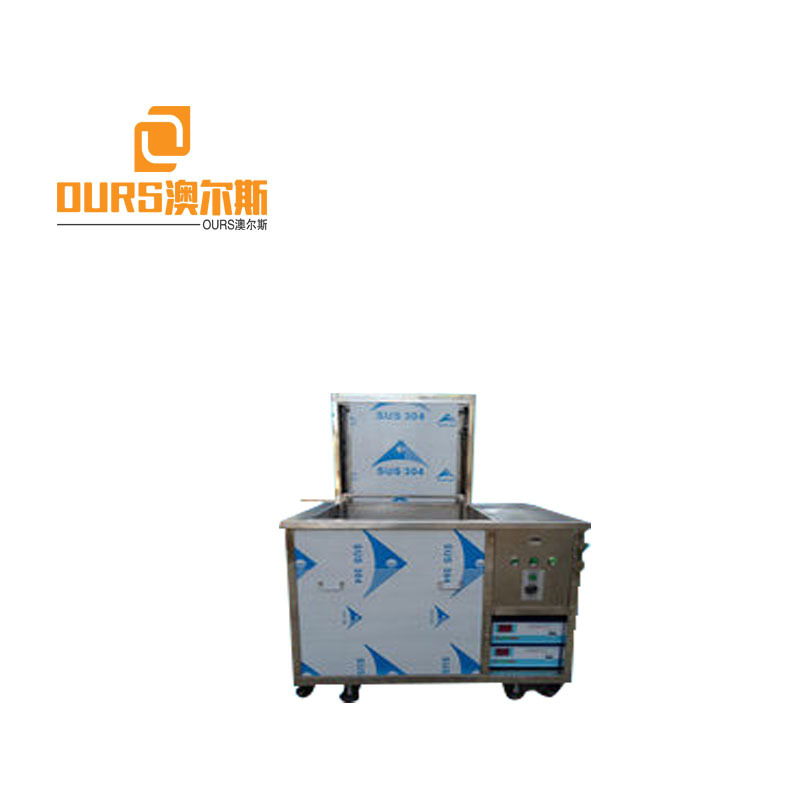 1200W large Industrial Ultrasonic Cleaner ultrasonic cleaning machine ours ultrasonic Digital industrial