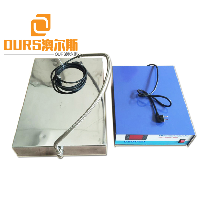 1000W SUS316L Custom Industrial  Ultrasonic Immersible Box For Cleaning Equipment