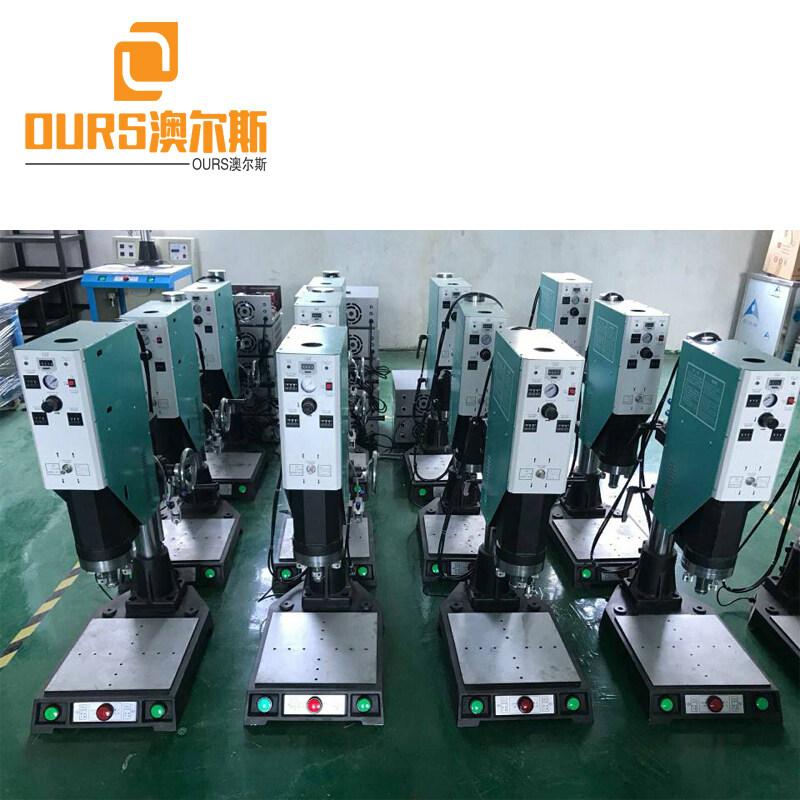 15khz 1500w Ultrasonic plastic welding machine