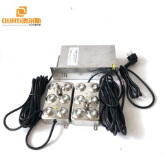 Ultrasonic Mist Maker Water Atomizer Humidifier Vegetable Fruit Humidifier Transducer And Generator