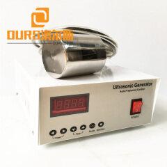28KHZ or 40KHZ Ultrasonic Algae Removing Transducer  For Fish Pond/Lake/Swimming Pool