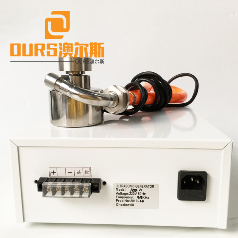 33KHZ 100W Ultrasonic Vibrating Sieve Machine For Sieving Silicon Carbide