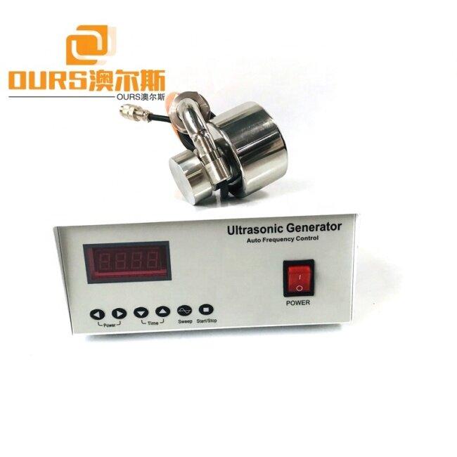 33KHz Ultrasonic Vibration Screen Transducer For Screening\Separation\Sorting\Sieving