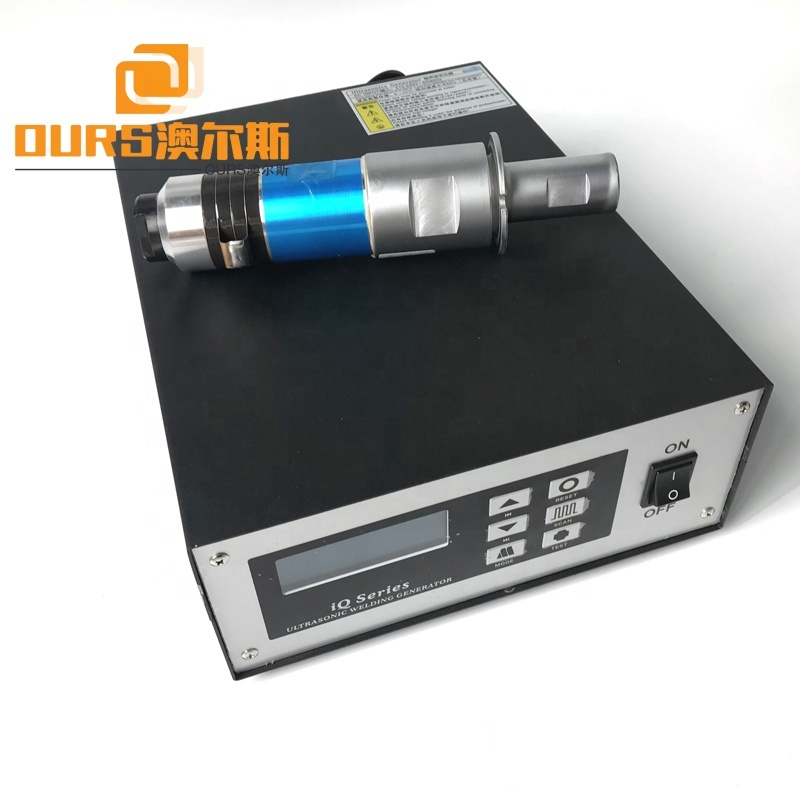 2020 Hot Sales Good Quality N95 Masking Ultrasonic Welding Transducer With Booster