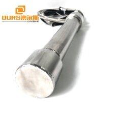 Ultrasound Washing Pipeline Ultrasonic Reactor Immersible Chemical Tubular Ultrasonic Cleaner Transducer 1000W Sine Waveform
