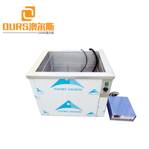1500W SUS304 High Efficiency Industrial Large Digital Ultrasonic Cleaner For Engine Parts Washer