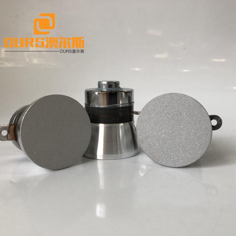50W Powerful Industrial Ultrasonic Bath Transducers  40KHZ ultrasonic transducer vibrations cleaning