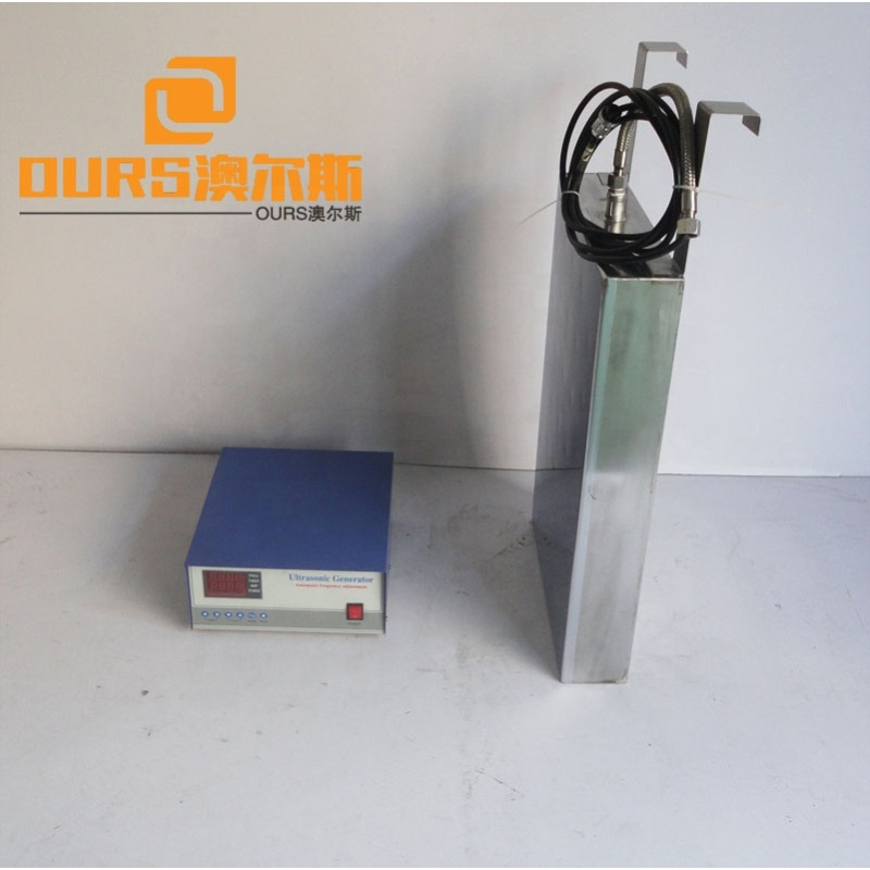 600W Ultrasonic Immersible Transducer Pack Stainless Steel Ultrasonic Immersible Transducer for cleaning