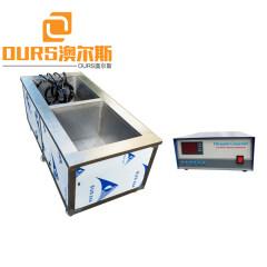 28KHZ/40KHZ 3000W Dual Frequency Industrial Digital Ultrasonic  Washing Tank For Industrial Parts