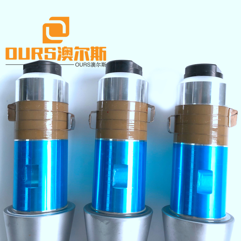 20khz High Efficiency 2000w Ultrasonic Piezoelectric Transducer For Pyramid Nylon Tea Bag Packing Machine