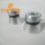28khz 60w  ultrasonic  transducer for ultrasonic washer