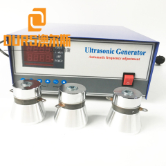 2000W 28KHZ or 40KHZ High Power Ultrasonic Cleaning Generator For Cleaning Systems