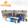 2000W 20khz High Power Large Amplitude Non-woven Fabrics Welding Transducer With Booster