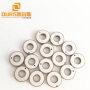 Piezoelectric ceramic wafer custom cylindrical piezoelectric ceramic sensor ultrasonic transducer