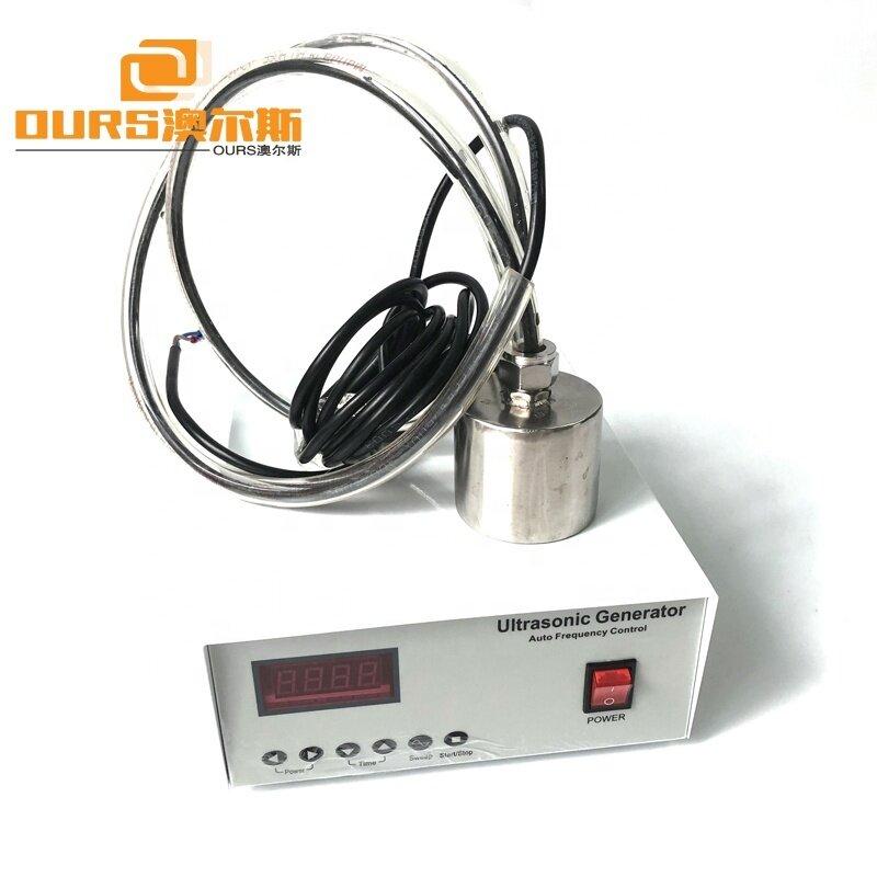 28KHz 50W Underwater Ultrasonic Transducer Algae Transducer For Eliminate Algae