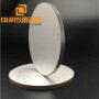 20*5mm  Disc piezoelectric ceramic accelerometer