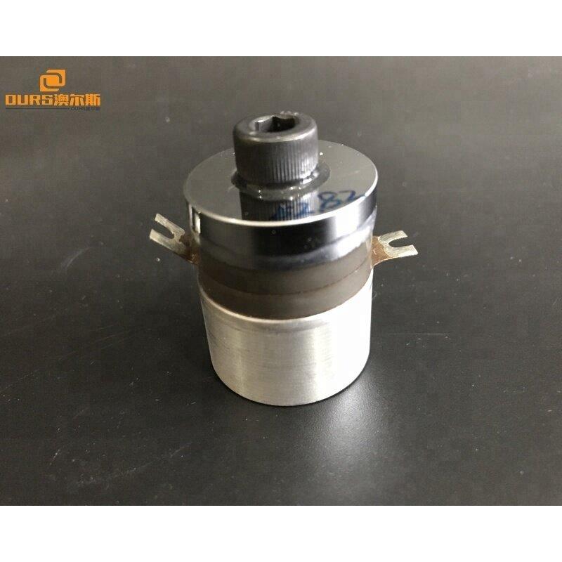 54k 35W Ultrasonic transducer  Ultrasonic Vibration transducer Ultrasonic BLT transducer