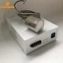 100W ultrasonic algae control sensor 28khz or 4okhz ultrasound multifunctional effective algae removal transducer