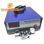 2400W variable-frequency ultrasonic wave generator 20khz/33khz/28khz/40khz