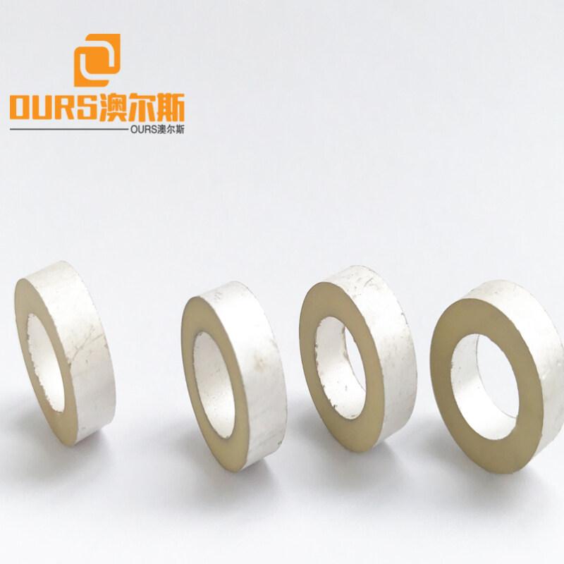 Piezoelectric Ceramics Tube Ultrasonic Piezo Ceramic Tube 15.6mm*9.4mm*5mm