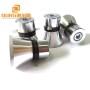 28KHZ 60W Ceramic Sensor Piezo Ultrasonic Cleaner Transducer For Cleaning Machine