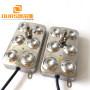 1.7mhz Factory Supply Pool Ultrasonic Mist Maker Atomizing Transducer Ceramic Humidifier