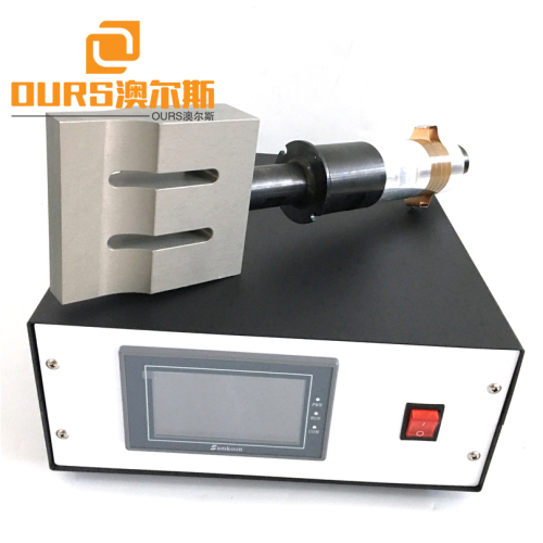 15KHZ/20KHZ Ultrasonic generator and transducer and horn For Ultrasonic Mask Welding Machine