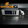 15khz 2000w Ultrasonic welding machine with transducer plastic and generator and Horn