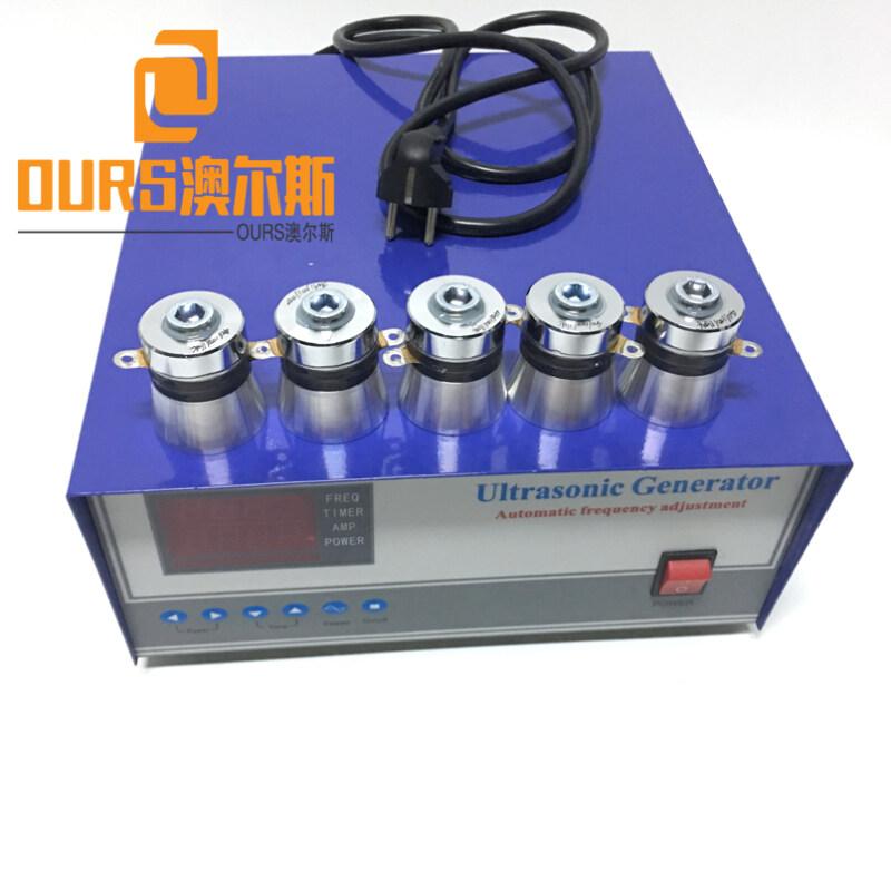 1800W 28KHZ/40KHZ Digital Ultrasonic Cleaner Generator ultrasound waveform generator For Cleaning Parts