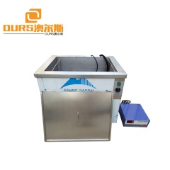28KHZ 2400W Industrial Ultrasonic Pulse Wave Cleaning Equipment Used For Car Radiator Filter Oil Rust Stains Cleaning