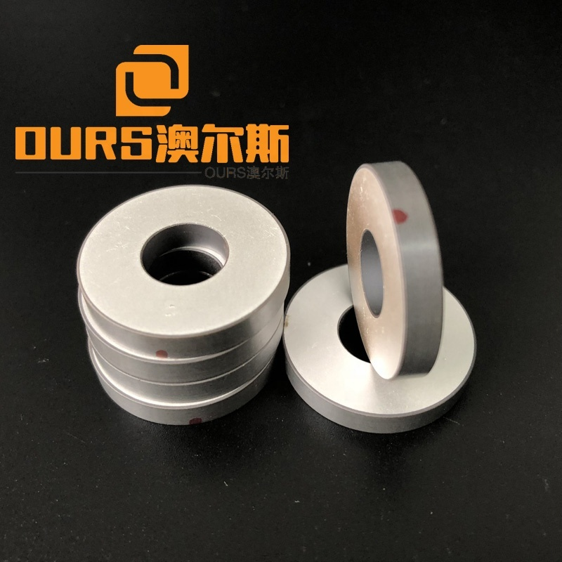Piezoelectric  Alumina Ceramic Material 25x10x4MM Piezoelectric Ceramic Ring Manual